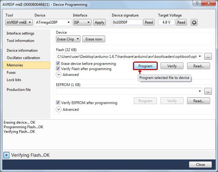 Arduino optiboot bootloader download